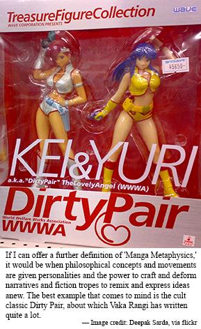 dirty_pair